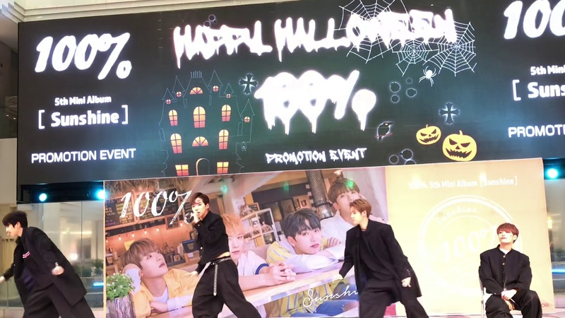 100(백퍼센트)181019 Grand Bleu (Halloween ver.) Ikebukuro Sunshine City 2部