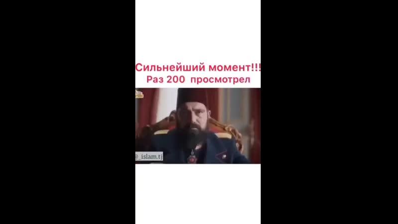 Za_kra_isa_video_1558011044553.mp4