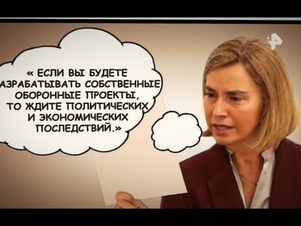 ДОБРОВ В ЭФИРЕ 19 05 2019 РЕН ТВ