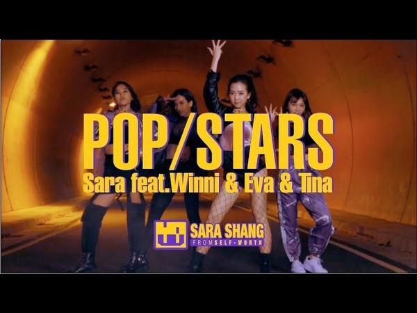 K/DA - 'POP/STARS' (League of Legends) Dance Cover by Sara Shang feat.WinniEvaTina