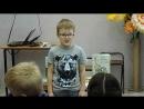 Дети читают стихи Б. Заходера