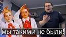 ВСЕ РОДИТЕЛИ ТАКИЕ RED21