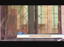 В трех школах Перми закрыли классы на карантин из за вспышки пневмонии