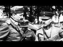 Приспешники Гитлера Финляндия русские субтитры