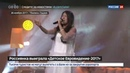 Новости на Россия 24 • Крылья помогли россиянке победить на Детском Евровидении