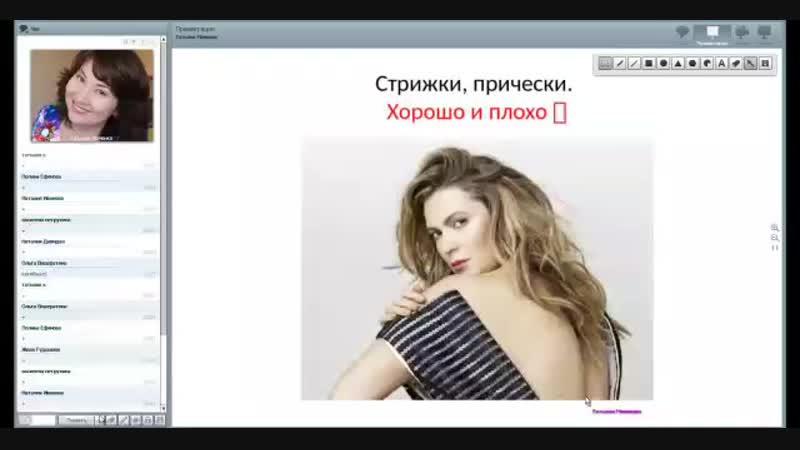 Video_2018-11-10_22-10-40 (2)