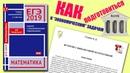176 КАК ПОДГОТОВИТЬСЯ К ЭКОНОМИЧЕСКИМ ЗАДАЧАМ ЕГЭ по математике №17