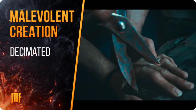 Malevolent Creation - Decimated (2018) Century Media Records