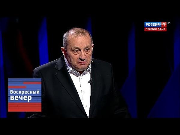 Кедми: Россия виновата в Керченском инциденте! Дали слабину! С бандитами надо говорить на их языке!