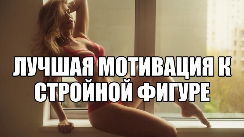Лучшая мотивация скинуть лишний вес, записаться на ручной антицеллюлитный массаж тела. Массажист о стимуле худеть.