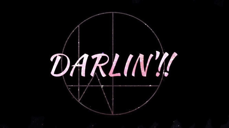 HOWL『DARLIN'!!』