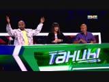 ТАНЦЫ - Татьяна любит бить