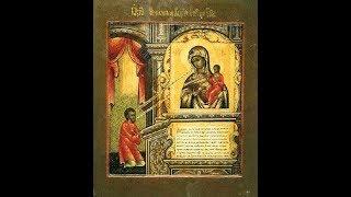 Акафист Божией Матери перед иконой Нечаянная радость 14.05 22.12