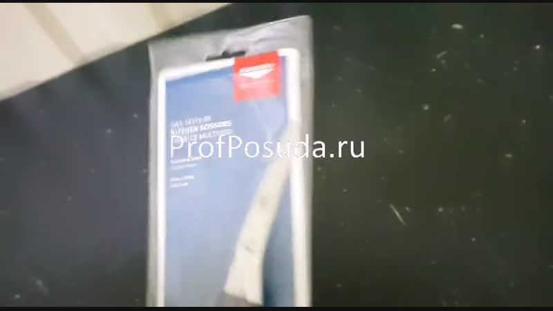 Ножницы кухонные Падерно Фрида артикул 5410