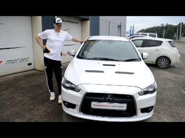 Отзыв Фаворит Моторс - Иркутск. Mitsubishi Galant Fortis Rally Art 2014 г.в.