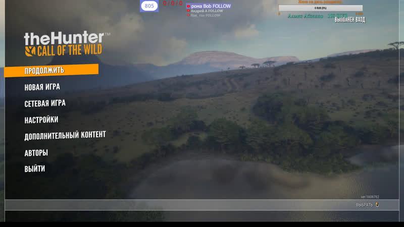 Смотрим новые дополнения в TheHunter: Call of the Wild