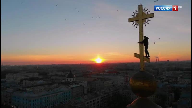 Руферы взобрались на купол Казанского собора и сняли свое восхождение с коптера