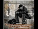 Дмитрий Василевский Одинокий мужичок за 50 Вокал Д Волгин Баян А Васин Гитара Т Кирин