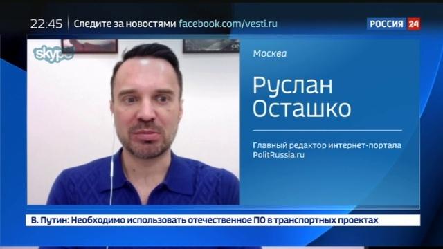 Новости на Россия 24 • Военный корреспондент Александр Коц разозлил киевского публициста