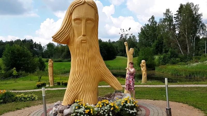 Гора царя Иисуса в Аглоне, парк отдыха для всей семьи.Латвия. Латгалия