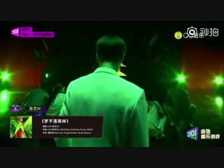 [CUT] 181021 YO! BANG @ Lay (Zhang Yixing) — NAMANANA