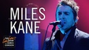 Miles Kane: Cry On My Guitar