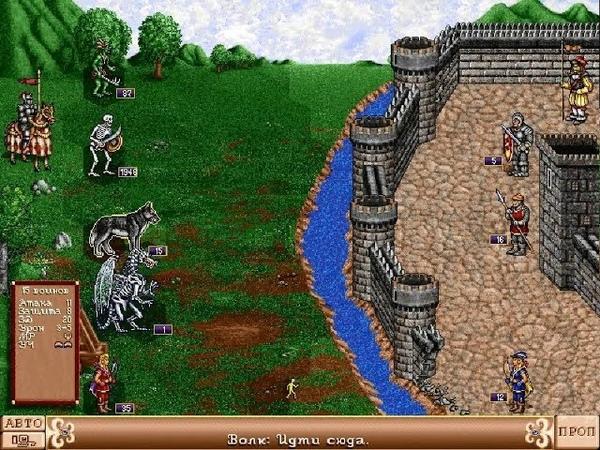 Взгляд в прошлое Выпуск 34 Heroes of Might and Magic II Крестьяне 6