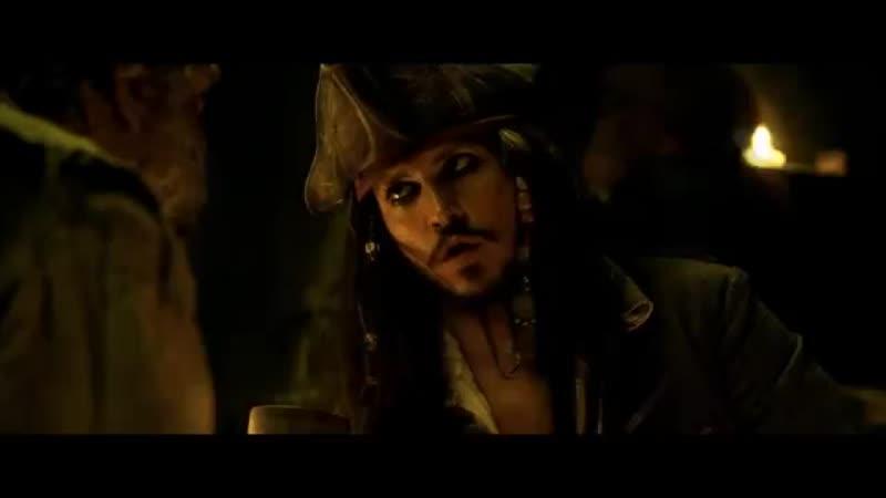 [v-s.mobi]Бери все, и не отдавай ничего! ★ Пираты Карибского моря Проклятие Чёрной жемчужины 2003_001.mp4