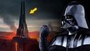 Зачем Древний Ситх построил Дарту Вейдеру замок ТВ ЗВ Starwars