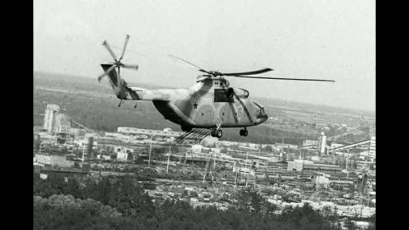 ЧАЭС нашли часть вертолета упавшего в 1986 году