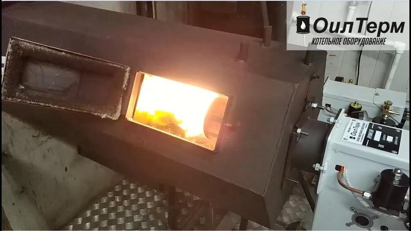 Установка и запуск горелки на отработанном масле Прометей Starting new tech waste oil burner