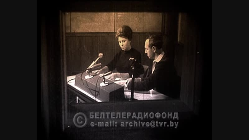 15 ноября День Белорусского радио Илья Курган и Антон Васюкевич в док ф День Радио БТРК 2010 год
