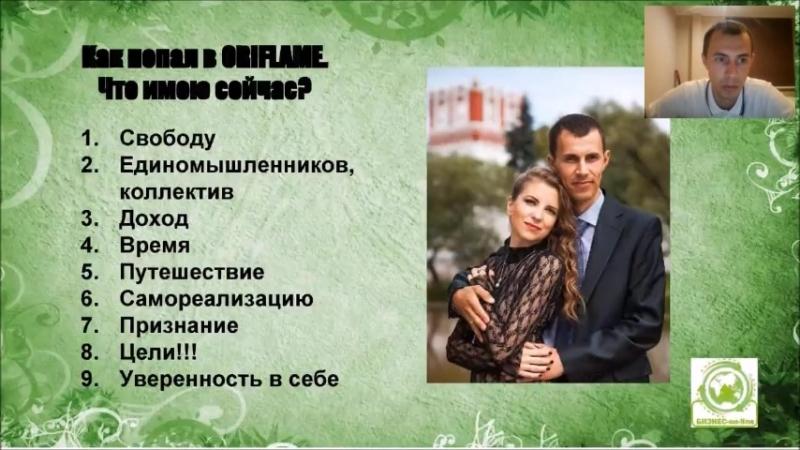 Сергей Тыщенко Презентация бизнеса