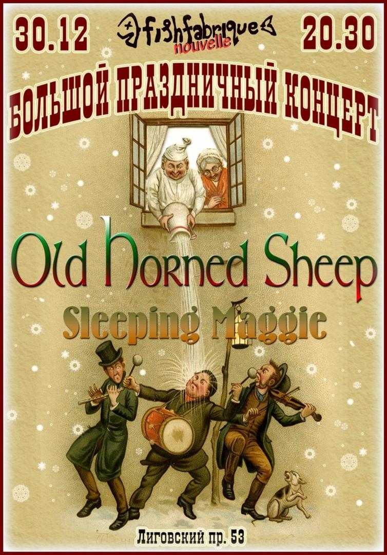 30.12  Old Horned Sheep и Sleeping Maggie в клубе Fish Fabrique Nouvelle!