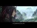Магистр Дьявольского культа / Mo Dao Zu Shi 15 серия — Умиротворение (rus sub)