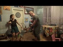 Почти бальные танцы под шансон/Семейная жизнь