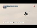 Авиаполк в Халино получил звено новейших истребителей Су30СМ ВКС