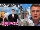 Андреевскую церковь - Варфоломею Дякула віддячив за TOMOC