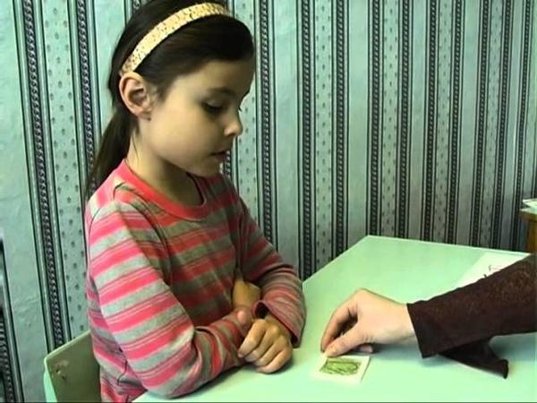 Логопедическое обследование на выявление предрасположенности к оптической дисграфии у дошкольников