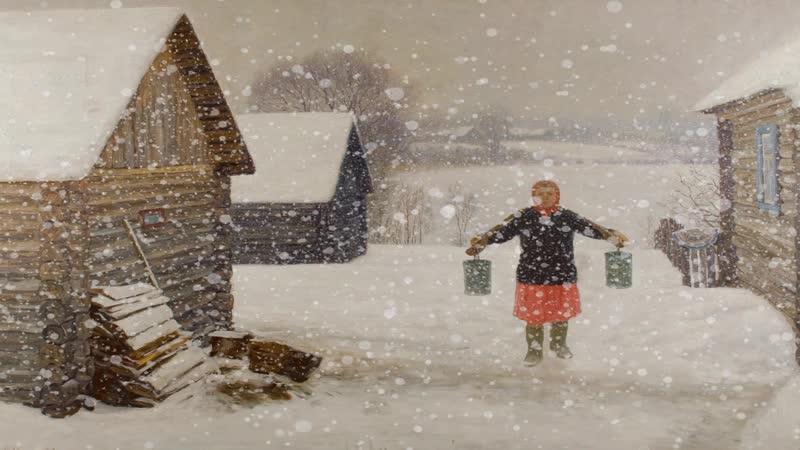 ожившая картина Кугач Ю П Снежная зима 1975 из фондов ВМИИ