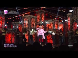 Lee hi(이하이) - no one(누구 없소) (feat. b.i. of ikon) @인기가요 inkigayo 20190602