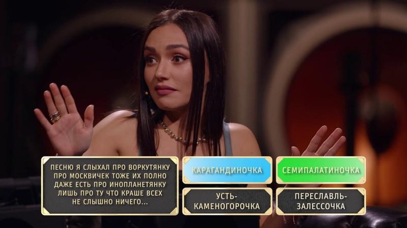 Шоу Студия Союз Рифмобол - Максим Фадеев и Ольга Серябкина
