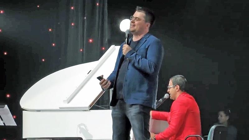 Камеди Клаб Comedy club Кастинг на Голос 2018 Гарик Харламов и Гарик Мартиросян Ржака