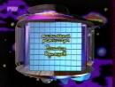 Начальная заставка и финальные титры телеигры «Кроссворд» (РТР, 1997-1998)