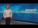 BAMF Affäre Emmanuel Macron Propaganda in den Tagesthemen USA