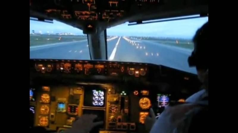 Icelandair 757 Cockpit Takeoff