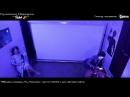 Мешаем_Соседям_По_Пятницам группа VonGOK и шоу световых картин 17.08.18