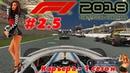 F1 2018 2.5 Гран При Бахрейна - Гонка