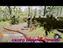 RU The Forest ХАРДКОР