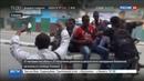 Новости на Россия 24 Нападение на отель в столице Сомали произошел мощный взрыв
